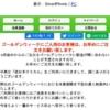 ■西日本ケミカル PG1ダイレクトストア■